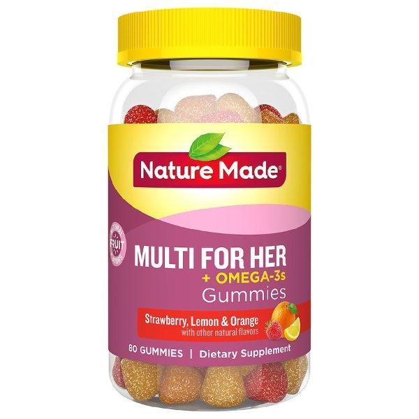 女性复合维生素软糖 添加Omega-3