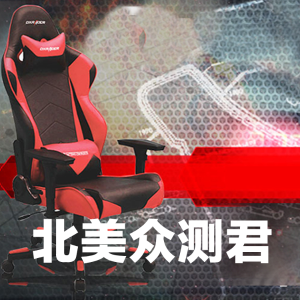 DXRacer 电竞椅测评 名单公布送最高价值$899电竞椅 陪你吃鸡上分,还呵护你的腰身,LOL 上王者了解一下