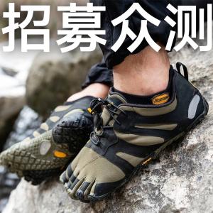 优越防滑减缓冲击,健身房新宠儿户外越野装备,Vibram五指防滑运动鞋