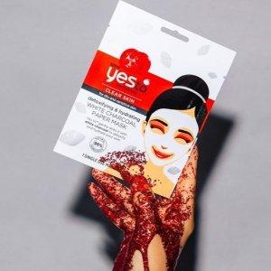 8折 $3收番茄排毒清洁面膜天然护肤品牌 Yes To 护肤、面膜精选热卖