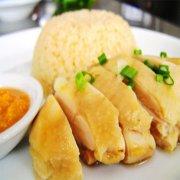 文昌鸡饭 | Man Chan Cuisine