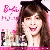 Barbie系列 双周抛美瞳 6片入 6色可选