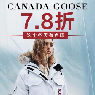 无门槛7.8折 羽绒夹克£292.50起Canada Goose 羽绒服全场热卖 经典款、轻薄款全都有