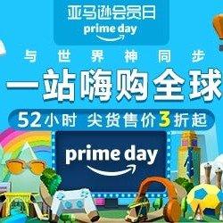 全球共享Prime Day, 独家转运价更优最后几小时:Amazon 年度折扣疯狂来袭!错过等一年。