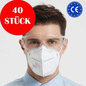 40个仅€20 好价速囤Simplecase FFP2 防护口罩 德亚销量冠军 用户8000+好评