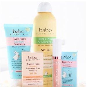 限时8.5折+额外9.5折独家:Babo Botanicals 有机儿童洗护品牌 收宝宝专用洗浴用品