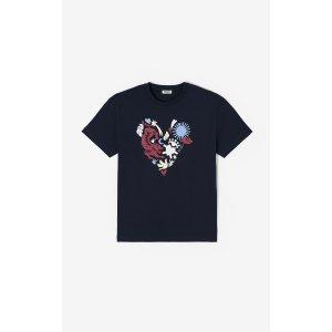 Kenzo'Lucky Star' T恤