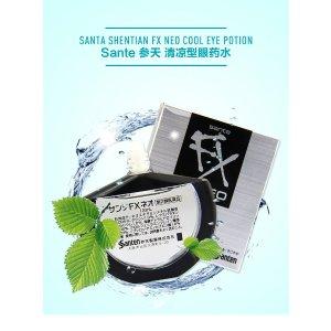 日本参天Sante 银色FX NEO眼药水12ML