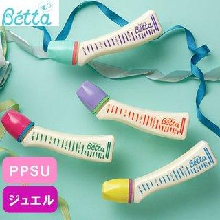 Up to 2500 JPY OffRakuten Global Betta Baby Bottles Sale