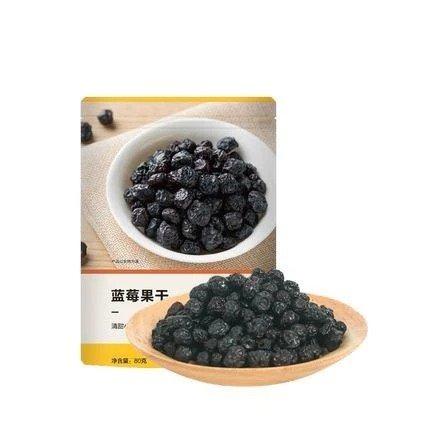 【中国直邮】蓝莓果干 80克 (1袋装)