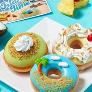 Half Price for Original DonutNew Release: Krispy Kreme Island Theme Piña Colada Donuts