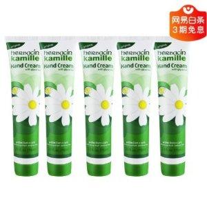 新人价¥88+包税5件装 herbacin 贺本清 小甘菊经典手霜 75ml