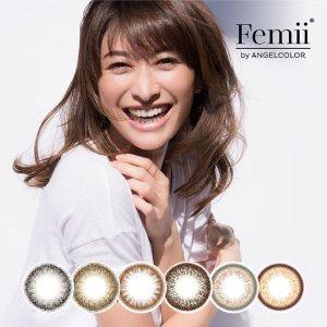 $13.98 免国际运费 不需处方新品上市:Femii 日抛美瞳 10片 6色可选 3款新色 超舒适