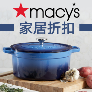 Up to 80% offMacy's Select Home Items One Day Sale