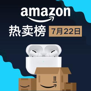 24盒抽纸$24 AirPods Pro$189Amazon折扣清单| 16只电动牙刷头$4.4, 破壁机$232