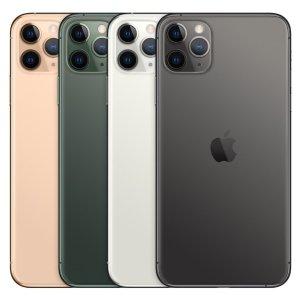 AT&T 购买iPhone 可享高达$700 优惠减免