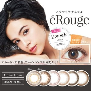 $21.52eRouge 2Weeks Disposable Colored Contact Lens 1 Box 6 pcs