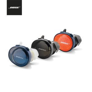 $199 包邮, 三色可选Bose SoundSport Free 真无线蓝牙耳机