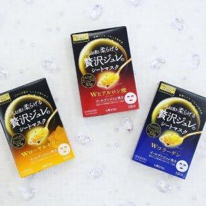 £3/片起 经典黄色版£10Utena PUReSa 佑天兰果冻面膜热卖 蜂王浆、桃子、樱花限定都有
