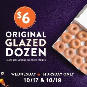 $6最后一天:Krispy Kreme 1打原味 Glazed 甜甜圈本周特价