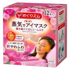 均一价$8.5 直邮美国日本花王 蒸汽眼罩12片装大促 多款香型可选