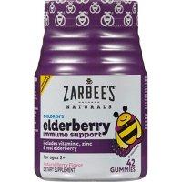 Zarbee's Naturals 儿童增强免疫力软糖,42粒