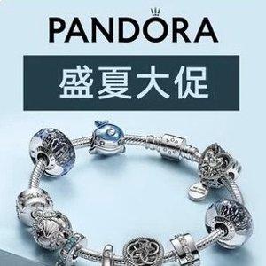 低至3折+送首饰盒 只要€19起Pandora 大促再添新款  戒指大合集 小众又文艺