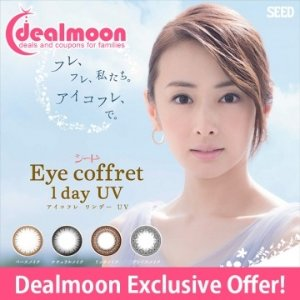 Eye coffret 日抛美瞳 10片