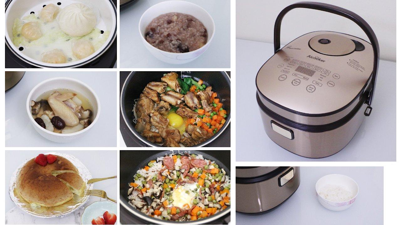你家的电饭煲只会煮饭么?Aicooker高端智能IH电饭煲-14 大烹饪程序超乎你想象