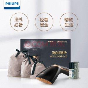 折后€54.99 还能杀菌消毒Philips Steam&Go 飞利浦手持蒸汽挂烫机 轻松搞定褶皱