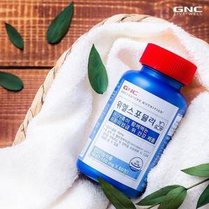 $10.49起 顶级身体护理配方GNC 护眼护肝保健品 收Preventive Nutrition系列