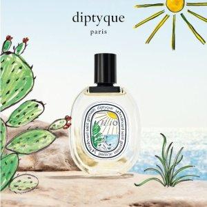 送香水小样+蜡烛35gDiptyque 全场热卖 llio夏日之光限量上市 海面上的阳光
