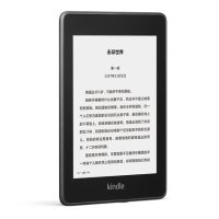 Kindle Paperwhite4
