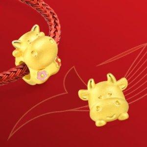 HK$360收黄金牛牌牛年好礼:周生生 牛宝宝们的精致好物 HK$986收黄金牛吊坠