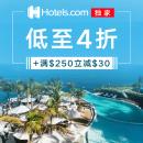 Dealmoon Exclusive: Up to 60% off + Extra $30 off Big Summer Travel deals @Hotels.com