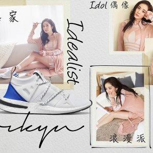 $140 + 免邮免退,女生专属款上新:adidas Original超新 Arkyn发售,杨幂,范冰冰,Kendall Jenner等众星同款