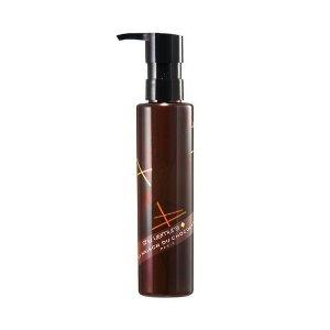 Shu Uemuraultime∞ sublime beauty cleansing oil – facial cleanser – Shu Uemura Art of Beauty