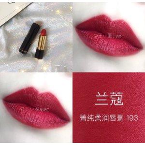 买1送1 加购2支用折扣码LIP菁纯唇膏193 Souvenir