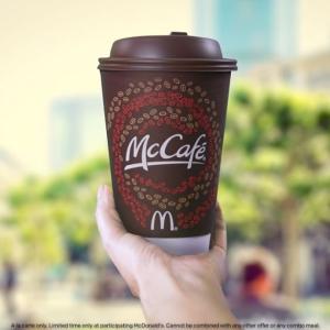 仅限安省Walmart店内餐厅McDonald's 麦当劳 任意size咖啡或茶饮仅$1