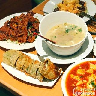 风水 - Feng Shui Sushi & Dumplings - 波士顿 - Boston