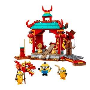 £17.99起 4月26日开抢预告:Lego官网 小黄人3款上新 一年一度 萌炸你心