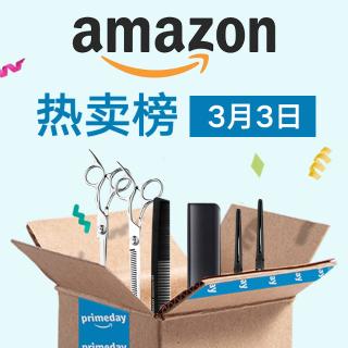 DIY刺绣包$6.4 黑金面膜5.5折Amazon折扣清单| 日用品满$50减$15, 儿童数码相机$15, 免费编程电子书