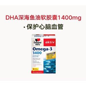 鱼油Omega-3 1000 80粒