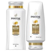 Pantene 洗发水护发素套装