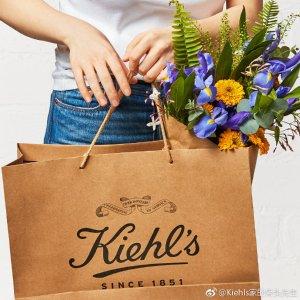 无门槛8.5折折扣延长:Kiehl's 全场护肤品热卖 收刘昊然同款眼霜