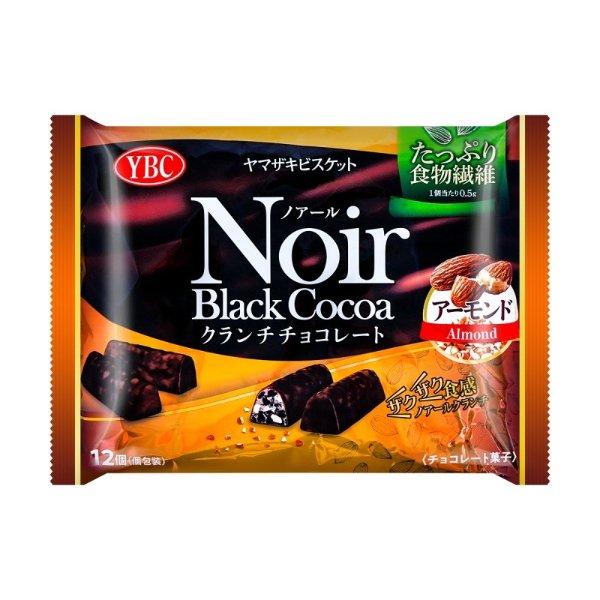 YBC 脆脆黑巧克力 杏仁味 109g