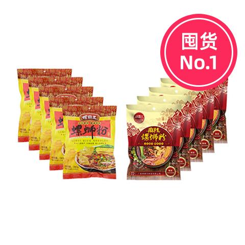 【10袋】螺霸王 经典/麻辣螺蛳粉COMBO