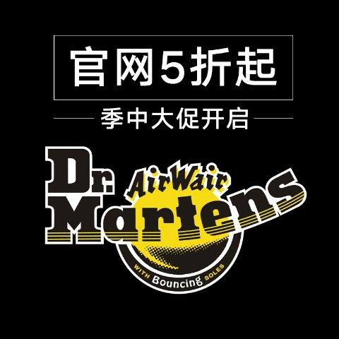 5折起 £69就收马丁靴上新:Dr.Martens官网 季中大促 Slay街头 持续上新超低价