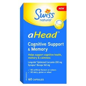 买1送1+额外9折天然姜黄素 增强记忆力