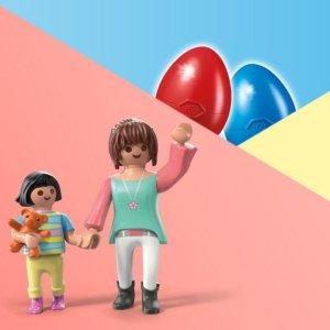 满$50享7.5折Playmobil 德国儿童创造性拼装玩具复活节闪购